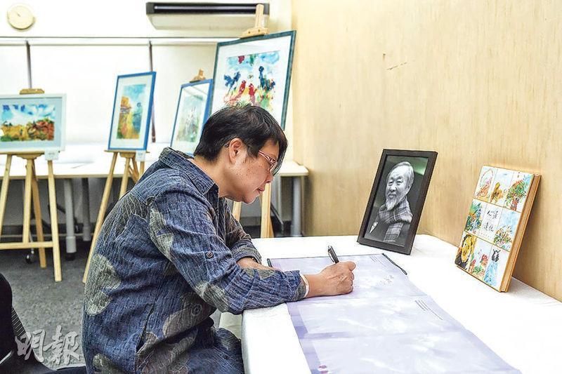 高錕慈善基金昨起至下周二(10月2日)於溫莎公爵社會服務大樓設置弔唁區展出高錕患腦退化後所繪畫的8幅作品,並讓市民留言悼念。(賴俊傑攝)