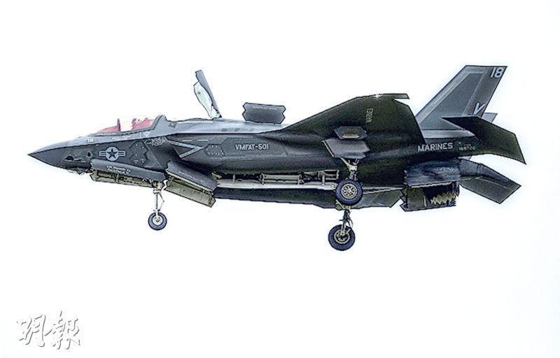 F-35B戰機
