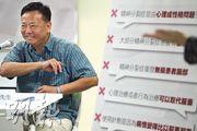 現年61歲的王耀強(圖)在1980年被確診患精神分裂,他說自己並無出現暴力傾向,反而擅自減藥會有幻聽幻覺,變得壓抑及「好驚青」。(曾憲宗攝)