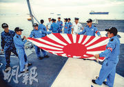 由於日本堅持要在軍艦掛上旭日旗,決定放棄出席韓國的觀艦式。該旗被二戰期間遭日本侵略的國家視為侵略的象徵。(路透社)