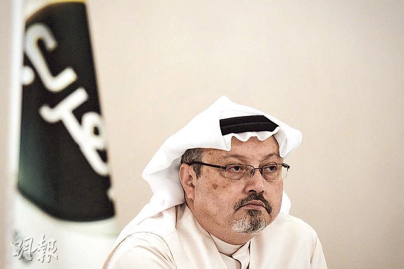 沙特記者卡舒吉(圖)的失蹤事件,被指跟他評論沙特王儲施政有關。(法新社)