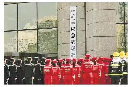 內地消防部隊退出現役,轉由應急管理部管轄。(網上圖片)