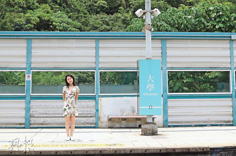 考生專訪﹕下一站大學  Next station University