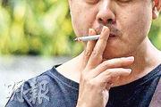本港現時有一成人口吸煙,政府下個目標要在2025年將吸煙率降至7.8%,特首林鄭月娥昨更說不是不可以考慮設定全面禁煙的時限。(鄧宗弘攝)
