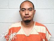 4月在比利時被捕後被引渡美國的許彥鈞(Xu YanJun,音譯)周三首次在俄亥俄州辛辛那提出庭。倘罪名成立,他將面臨最高15年監禁。(網上圖片)