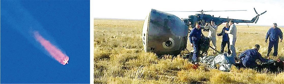 俄羅斯「聯盟MS-10」太空艙昨原定搭載兩名太空人往國際太空站,但因運載的火箭失靈而中止任務。左圖為「聯盟MS-10」發射情况,右圖為兩名太空人降落地面後獲救。(路透社)