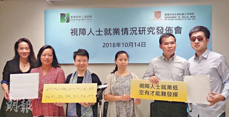 31歲的視障人士Ken(右一)畢業後尋找全職工作一直面對困難,面試時常被僱主質疑。他最終在香港失明人協進會幫助下找到跨國資訊科技公司的工作,笑言如今除了收入增加,也重拾自信。右二為香港失明人協進會財務秘書何家樑。(陳柔雅攝)