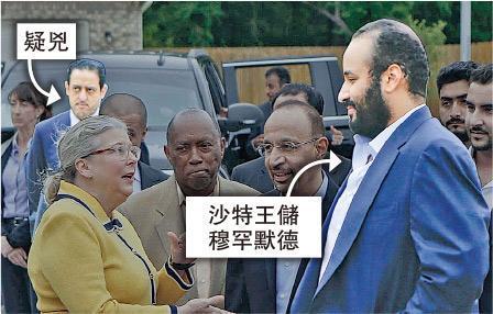 《紐約時報》刊出多張相片,顯示卡舒吉案其中一名疑犯穆特拉比經常陪同王儲穆罕默德出入。(網上圖片)