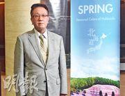 北海道副知事辻泰弘強調北海道已從上月震災回復正常,並稱政府從中了解到跟外國旅客溝通的重要。(劉焌陶攝)