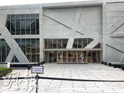 有前海的保安員稱有領導人將參觀展覽,該展覽館昨日閉館(圖)。(明報記者攝)