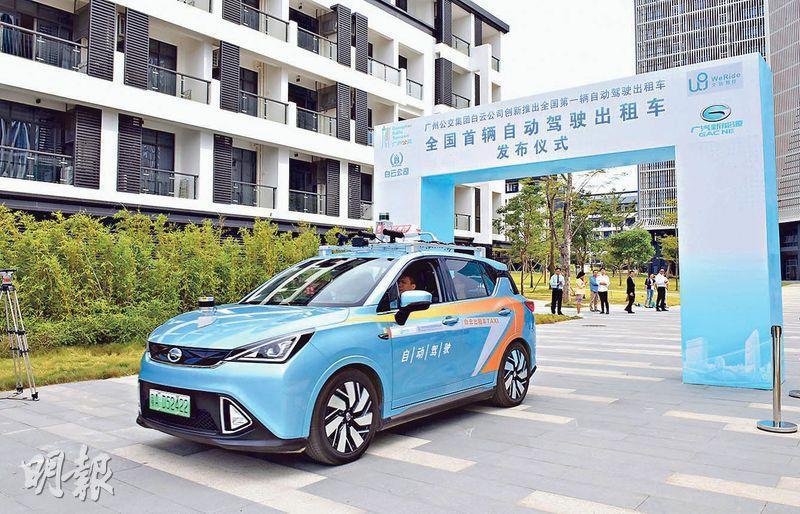 廣州昨日推出內地首輛自動駕駛的士,車上設有「安全員」,以應付突發情况。(中新社)