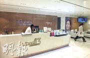 24歲女子在尖沙嘴MIOGGI專業醫學美療中心(圖)注射肉毒桿菌後全身乏力,入住伊利沙伯醫院。本報昨向該中心查詢,至截稿前未有回應。(楊柏賢攝)