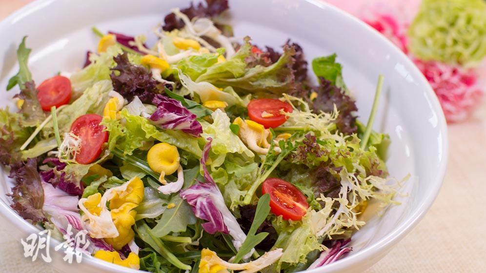 A garden salad (Mingpao Photo)