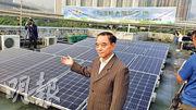 新渡輪董事兼總經理蔡柏榮表示,新渡輪在荔枝角總部大樓的太陽能系統,成本約25萬元,每年可產生約1萬度電,等於36個3人家庭一個月的用電量。(馬耀森攝)