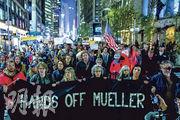紐約市時報廣場周四有人群聚集,抗議總統特朗普強迫司法部長塞申斯辭職。(法新社)