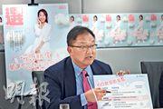 消委會商營手法研究及消費者投訴審查小組主席黃錦輝表示,本港對護膚品成分標籤沒有規範,不少產品欠缺基本資料。(曾憲宗攝)