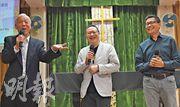 在前晚的集氣會上,朱耀明牧師(左)自言,三子之中以他最內向、害羞,他與另外兩子經常互相激勵,「沒什麼好恐懼的」。陳健民(右)盼以「一片清心」面對審訊,希望告訴世界香港現况,「只要我哋不被監獄摧毁,最後會帶來新的生命」。戴耀廷(中)則引述友人說,他們的罪名是「散播希望」,「若是這樣,我認罪,這是一個榮耀的罪名」。(賴俊傑攝)