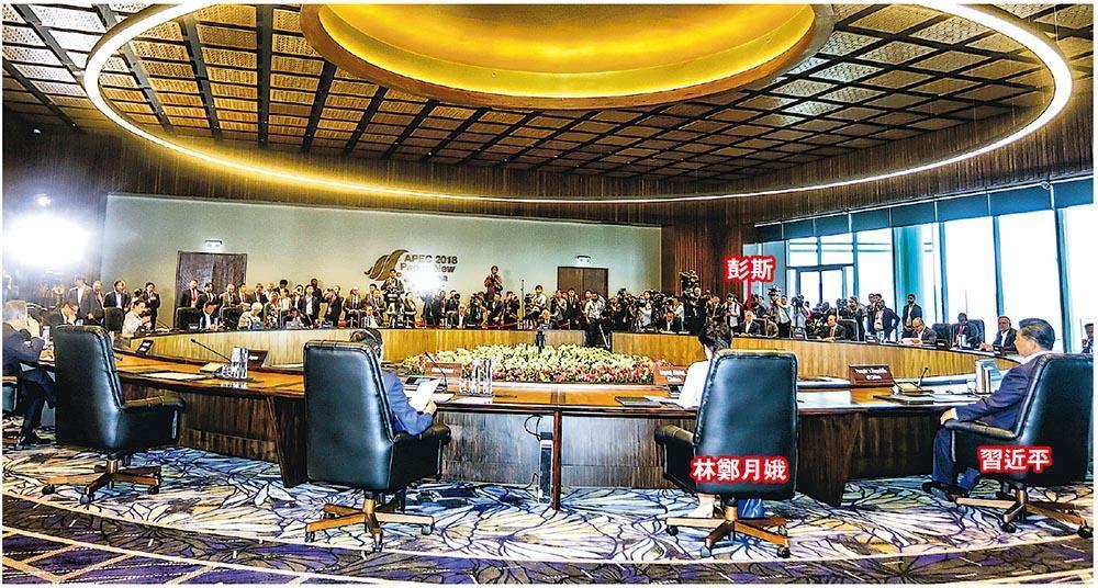 APEC峰會昨日閉幕,因中美爭拗等原因,首次沒有發表領袖宣言。圖為領導人昨出席非正式會議。(路透社)