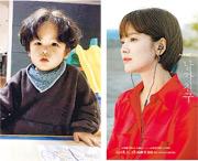 宋仲基胞兄借兒子的照片(左圖)為宋慧喬(右圖)新劇《男朋友》宣傳,可見喬妹深得基哥家人疼惜。