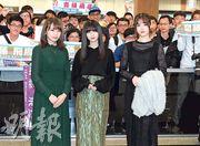 乃木坂46成員秋元真夏(左起)、齋藤飛鳥及松村沙友理,獲大批粉絲接機,足證她們在台灣人氣高企。