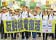 民進黨前主席林義雄(前排左一)與示威者遊行,呼籲民眾在第16案「反核養電」投「不同意」票。(中央社)