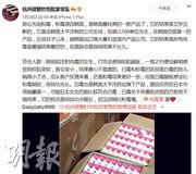 有內地微整形批發商於微博出售由韓國太平洋製藥公司生產、稱為「粉毒」的肉毒桿菌毒素針,並聲稱剛注射後會感到咬肌酸脹,一周內會有效果。(網上撮圖)