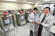 曹志成(左)和黃錦洪(右)希望未來收集更多腫瘤組織樣本作進一步科研,期望長遠提升癌症診斷和治療。(李紹昌攝)