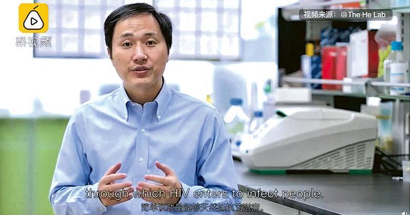 深圳南方科技大學副教授賀建奎宣布,一對基因經過修改的抗愛滋病雙胞胎嬰兒已於11月健康誕生,為世界首例。(網上圖片)
