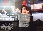 查史美倫(圖)1991年加入證監會時即擔起H股來港上市的重任,後來她更獲總理朱鎔基邀請,出任中證監副主席,見證過去近30年內地及香港股市發展。(李紹昌攝)