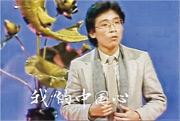 張明敏當年首登央視春晚舞台,卻因此錯失到台灣發展的機會。(網上圖片)