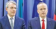 工黨黨魁肖頓(右)和影子司法部長德賴弗斯(左)在最後一刻宣布支持政府的法案。(網上圖片)