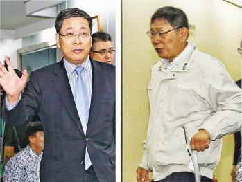 上海市台辦主任李文輝(左圖)與台北市長柯文哲(右圖)昨就雙城論壇議程及項目磋商。(網上圖片)
