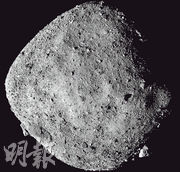 「OSIRIS-REx」探測器周日拍攝的小行星「貝努」影像。(路透社)