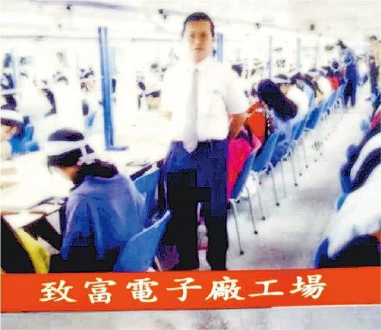 港商蔡潤標改革開放實施後在深圳設廠,最高峰時工人有4萬,在當時是當地第二大外資工廠。圖為他在工廠內留影。(受訪者提供)
