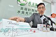 美容監察發起人袁海文(圖)早前「放蛇」購買兩款水貨美容針劑,包括含玻尿酸的Restylane。(馮凱鍵攝)