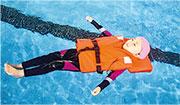 成人和兒童均適用的「兩用救生衣」,測試時可承托到體重133公斤的人。(海事處提供)