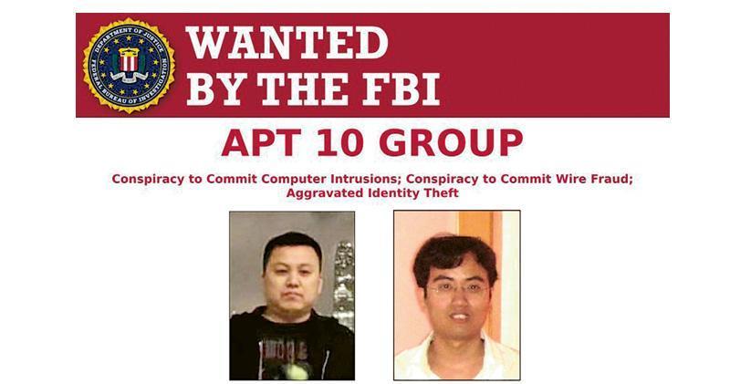 聯邦調查局通緝兩名中國黑客朱華(左)和張士龍(右)。(網上圖片)