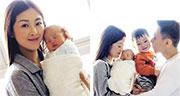 張名雅日前誕下第2胎,昨日大曬兒子Milo的照片,以及一家四口的溫馨合照。
