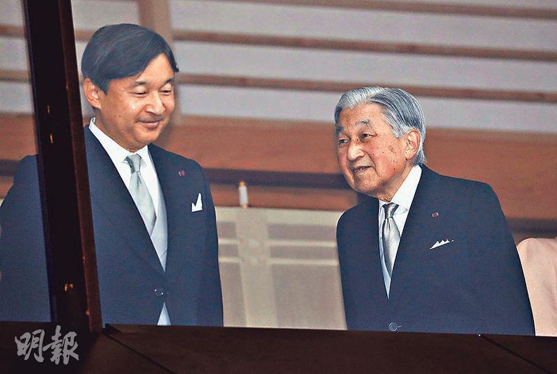 日皇明仁(右)明年將退位,由皇太子德仁(左)繼位,年號「平成」亦將會更改。(路透社)