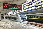 廈深鐵路汕頭聯絡線昨日正式通車,由廣州東到汕頭只需3.5小時,而深圳到汕頭只要2.5小時。(中新社)