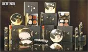 在「故宮文創」推出唇膏之後,故宮淘寶上月中宣布發售8款包括唇膏在內的彩妝產品,還表示是故宮淘寶原創。(網上圖片)