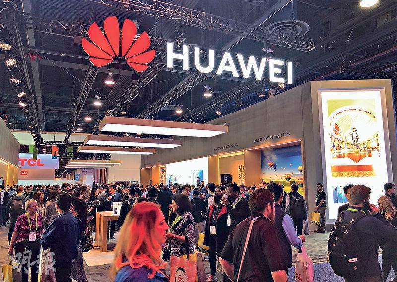 2019年美國拉斯維加斯國際消費電子展(CES)8日開幕,這是全球消費電子業最受矚目的年度盛會。為期4天的CES展會,將集中呈現消費電子領域最新技術、產品和發展趨勢,其中華為公司展台參觀者絡繹不絕(圖);「互聯網+」公司美團亦首次亮相,宣布與美國、法國、意大利公司簽合作協議,推動無人配送業務發展。(中新社)