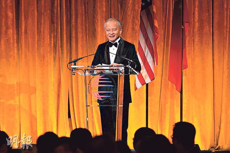 駐美大使崔天凱近日表示,中美合作是唯一正確選擇。圖為崔天凱周一在美國中國總商會於紐約舉行農曆新年晚宴上發表演說。(中央社)