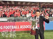 郭嘉諾(圖)在上周起用小將,大勝廣東隊衛冕省港盃,領軍贏得一致掌聲。(資料圖片)