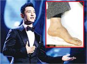 黃曉明昨日上載左腳的照片,告訴大家他出過事變成高腳背,以回應網民質疑他用增高鞋墊。(網上圖片)