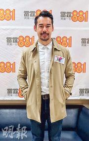 徐榮表示最近出街,不少人都叫他「羅義」。