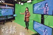 錄影室背景為綠幕,經電腦處理後就會變成電視屏幕上的衛星雲圖。莊思寧笑稱,「我需要把視線傾斜才能看到屏幕上的天氣資訊,否則報道天氣時就會點錯位置,但在觀眾視角,就會覺得奇怪,不知你在看什麼」。(楊柏賢攝)
