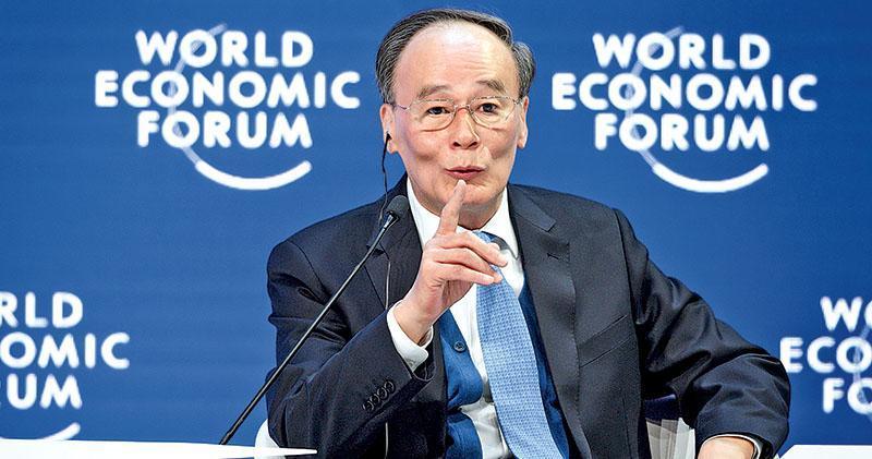 國家副主席王岐山在瑞士達沃斯的世界經濟論壇發表講話,指不能以發達國家的要求為標準,應照顧新興市場和發展中國家。(法新社)