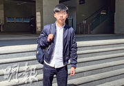 香港眾志秘書長黃之鋒供稱,在囚人士都是人,回答懲教人員問題時不應「好似狗咁望住佢哋」。(丘萃瑩攝)