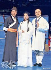 「令狐沖」呂頌賢(左起)、「小龍女」李若彤和「虛竹」樊少皇,為內地電視台錄影新年節目。